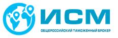 ИСМ Общероссийский таможенный брокер